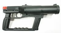 Verney-Carron FLASH-BALL cal. 44mm